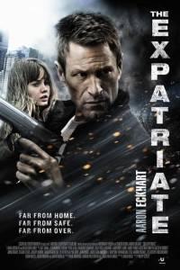 Erased online (2012) | Kinomaniak.pl