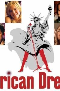 Jak zostać gwiazdą online / American dreamz online (2006)   Kinomaniak.pl