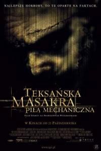 Teksańska masakra piłą mechaniczną online / Texas chainsaw massacre, the online (2003) | Kinomaniak.pl