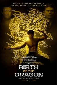 Birth of the dragon online (2016) | Kinomaniak.pl