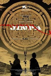 Jinpa/ Zhuang si le yi zhi yang(2018)- obsada, aktorzy | Kinomaniak.pl