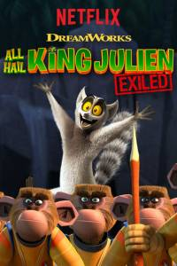Niech żyje król julian: na wygnaniu online / All hail king julien: exiled online (2017) | Kinomaniak.pl