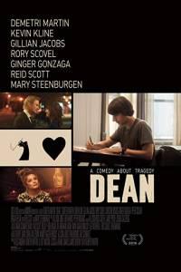 Dean online (2016) | Kinomaniak.pl
