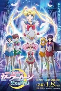 Sailor moon eternal/ Gekijouban bishoujo senshi sailor moon eternal(2021)- obsada, aktorzy | Kinomaniak.pl