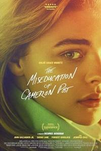 Złe wychowanie cameron post online / Miseducation of cameron post, the online (2018) | Kinomaniak.pl