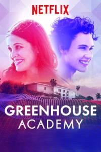 Greenhouse academy online (2017) | Kinomaniak.pl