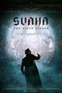 Svaha: the sixth finger online / Sa-ba-ha online (2019) | Kinomaniak.pl
