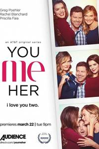 You me her online (2016) | Kinomaniak.pl