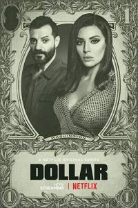 Dollar online (2019) | Kinomaniak.pl