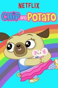 Frytka i kartofelcia online / Chip and potato online (2018) | Kinomaniak.pl