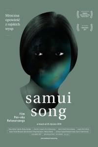 Samui song online / Mai mee samui samrab ter online (2017) | Kinomaniak.pl