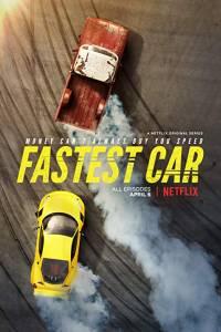 Fastest car online (2018) | Kinomaniak.pl