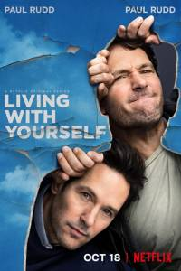 Życie z samym sobą online / Living with yourself online (2019) | Kinomaniak.pl