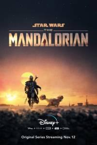 The mandalorian online (2019) | Kinomaniak.pl