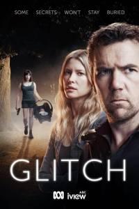 Glitch online (2015) | Kinomaniak.pl