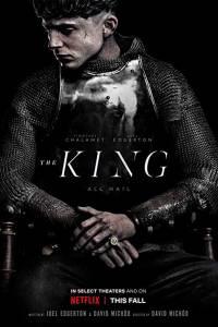 Król online / The king online (2019) | Kinomaniak.pl