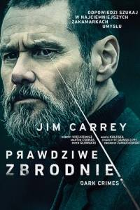 Prawdziwe zbrodnie online / True crimes online (2016) | Kinomaniak.pl