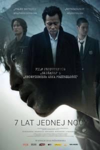 Siedem lat jednej nocy/ 7 nyeon-eui bam(2018)- obsada, aktorzy | Kinomaniak.pl