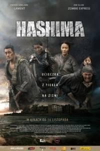 Hashima/ Gun-ham-do(2017) - zdjęcia, fotki | Kinomaniak.pl