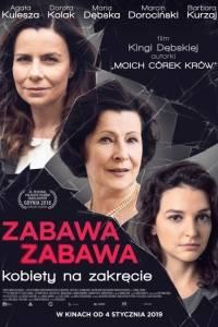 Zabawa zabawa online (2018)   Kinomaniak.pl