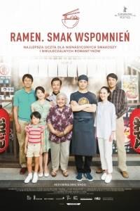 Ramen. smak wspomnień online / Ramen teh online (2018) | Kinomaniak.pl