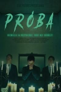 Próba online / Pledge online (2018) | Kinomaniak.pl