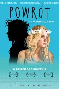 Powrót online (2018)   Kinomaniak.pl