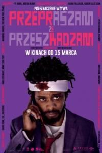 Przepraszam, że przeszkadzam/ Sorry to bother you(2018) - zwiastuny | Kinomaniak.pl