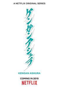 Kengan ashura online (2019) | Kinomaniak.pl