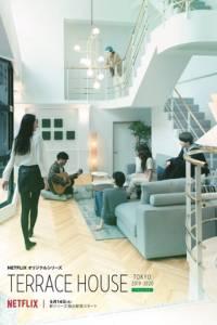 Terrace house: tokyo 2019-2020 online (2019)   Kinomaniak.pl