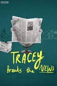 Show tracey ullman online / Tracey breaks the news online (2017) | Kinomaniak.pl