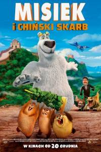 Misiek i chiński skarb online / Norm of the north: king sized adventure online (2019) | Kinomaniak.pl