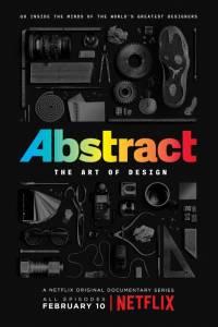 Abstrakt: sztuka designu online / Abstract: the art of design online (2017) | Kinomaniak.pl