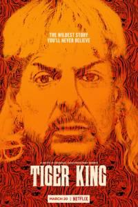 Król tygrysów online / Tiger king online (2020)   Kinomaniak.pl