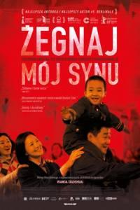 Żegnaj mój synu online / Di jiu tian chang online (2019) | Kinomaniak.pl