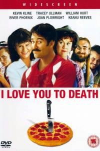 Kocham cię na zabój online / I love you to death online (1990)   Kinomaniak.pl