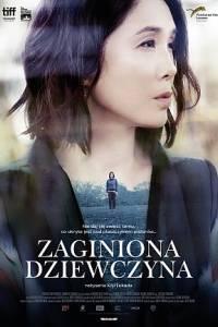 Zaginiona dziewczyna online / Yokogao online (2019) - fabuła, opisy   Kinomaniak.pl