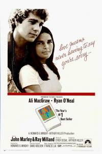 Love story online (1970) | Kinomaniak.pl