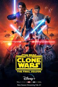 Gwiezdne wojny: wojny klonów online / Star wars: the clone wars online (2008-2020) | Kinomaniak.pl