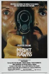 Nocny jastrząb/ Nighthawks(1981) - zdjęcia, fotki | Kinomaniak.pl