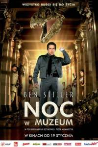 Noc w muzeum online / Night at the museum online (2006) | Kinomaniak.pl