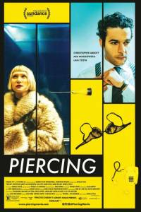 Piercing(2018)- obsada, aktorzy | Kinomaniak.pl