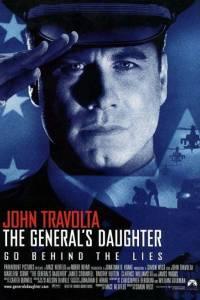 Sprawa honoru online / The general's daughter online (1999) | Kinomaniak.pl