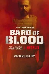 Bard of blood online (2019) | Kinomaniak.pl