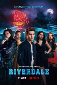 Riverdale online (2017)   Kinomaniak.pl