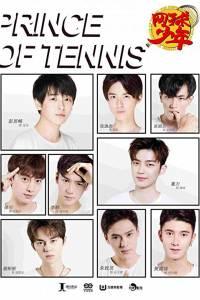 Match! tennis juniors online / Wang qiu shao nian online (2019) | Kinomaniak.pl