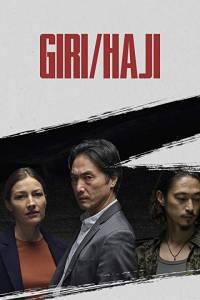 Giri / haji: powinność / wstyd online / Giri/haji online (2019)   Kinomaniak.pl