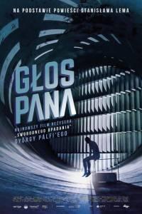 Głos pana/ His master's voice(2018)- obsada, aktorzy | Kinomaniak.pl