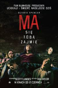 Ma online (2019) | Kinomaniak.pl