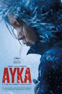 Ajka online / Ayka online (2018) | Kinomaniak.pl